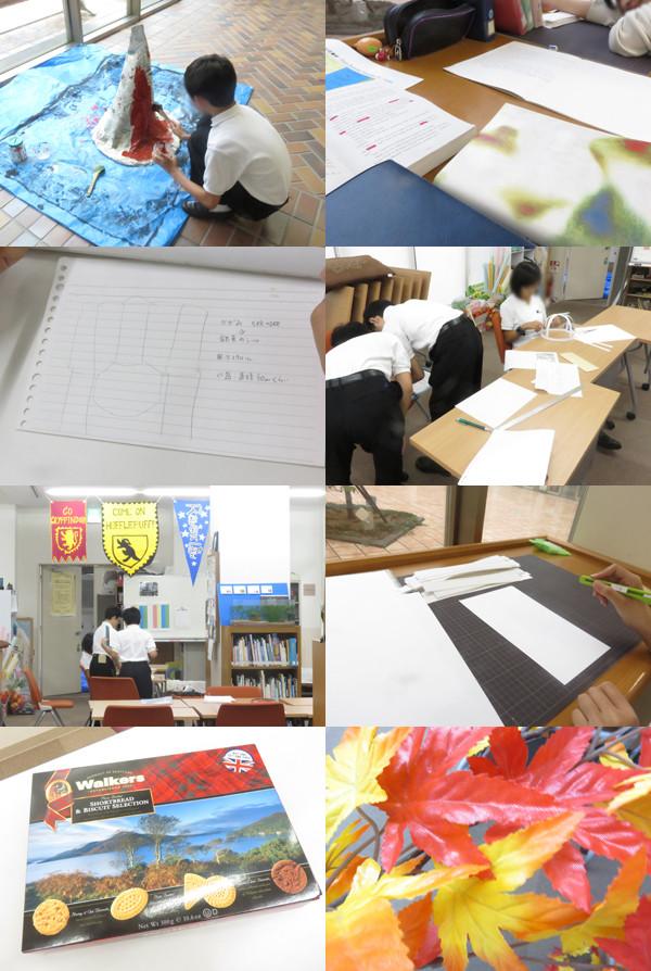 f:id:toshobu:20150908230133j:image