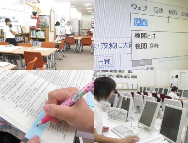 f:id:toshobu:20150910224519j:image