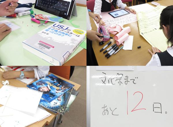 f:id:toshobu:20151022222347j:image
