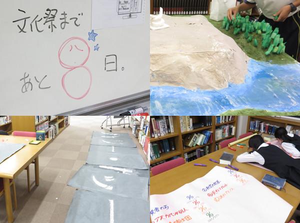 f:id:toshobu:20151026200527j:image