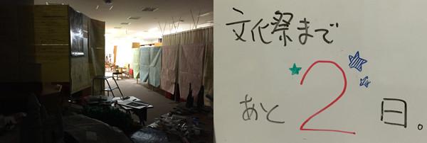 f:id:toshobu:20151101205733j:image