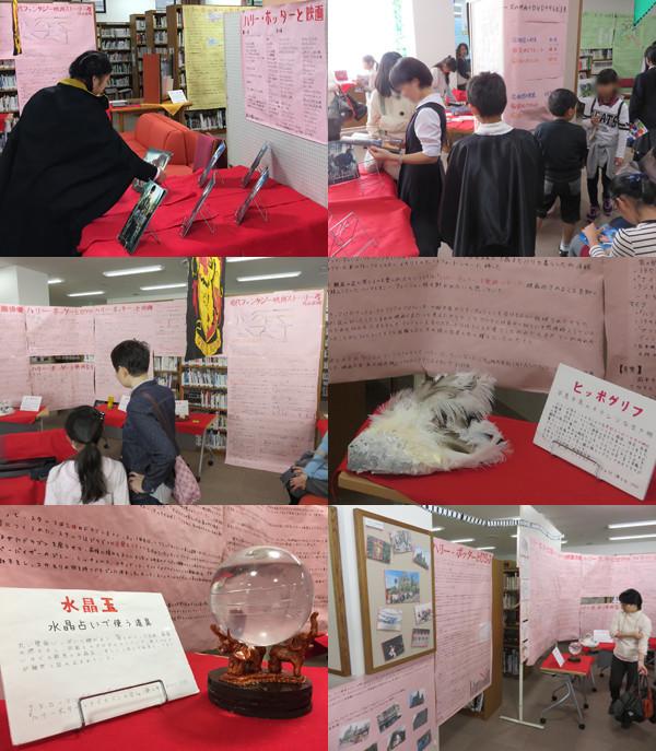 f:id:toshobu:20151104152414j:image
