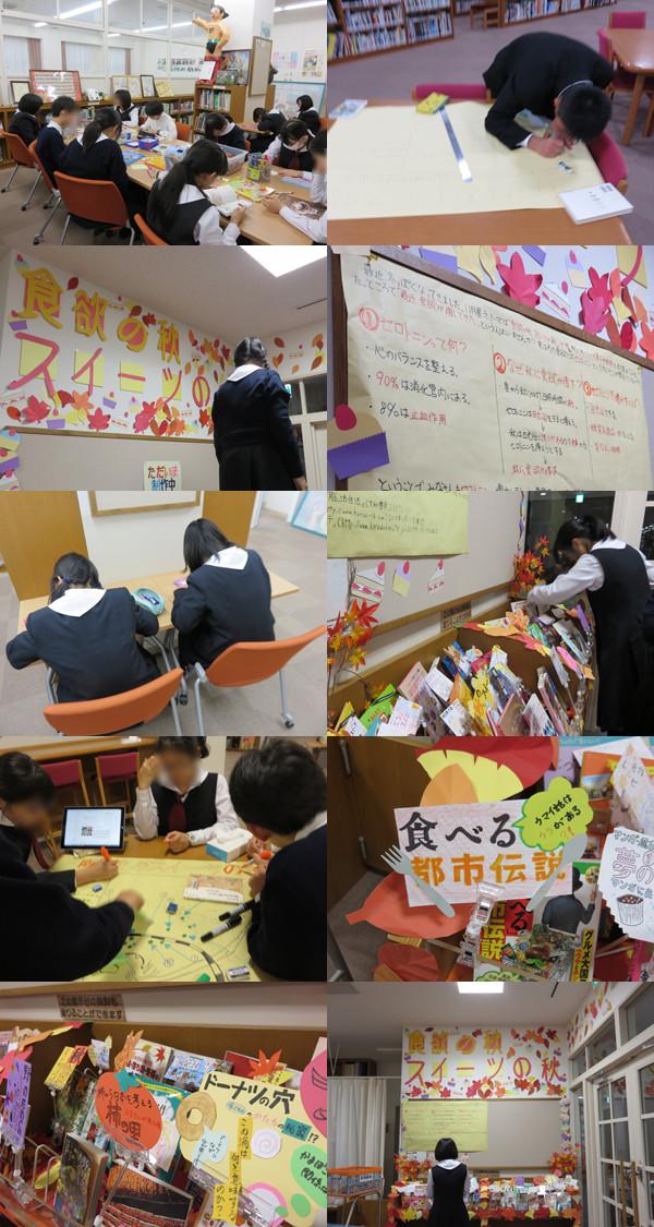 f:id:toshobu:20151114215500j:image
