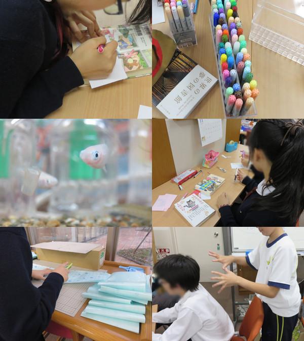 f:id:toshobu:20151117182003j:image