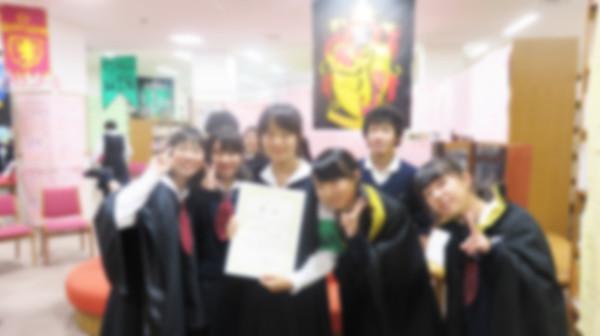 f:id:toshobu:20151118133928j:image