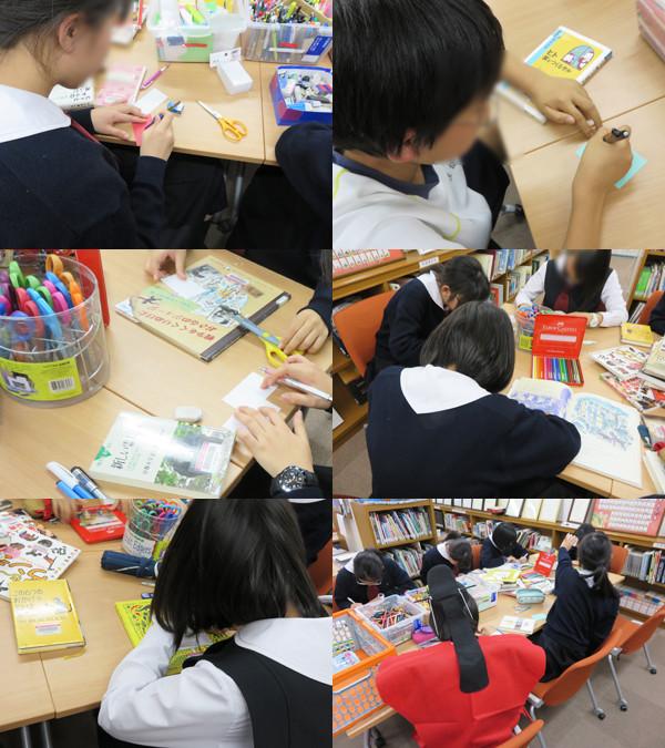 f:id:toshobu:20151215181440j:image
