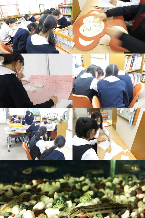 f:id:toshobu:20160107180440j:image