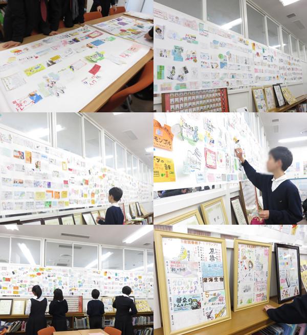 f:id:toshobu:20160112180724j:image