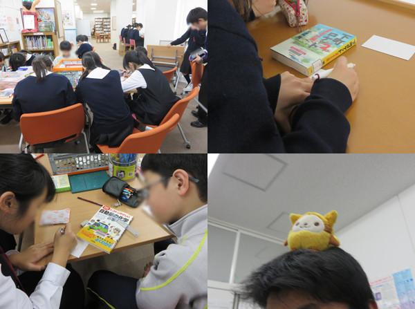 f:id:toshobu:20160121175820j:image