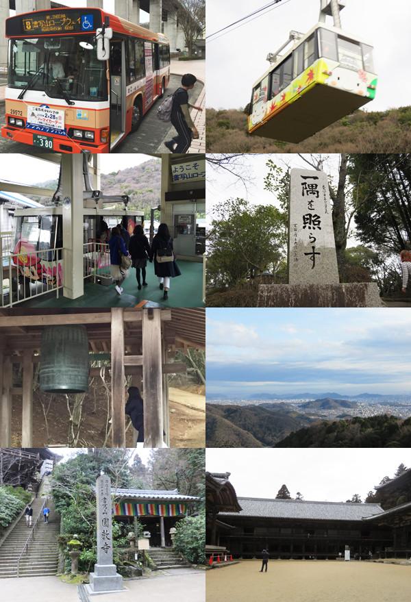 f:id:toshobu:20160214224250j:image