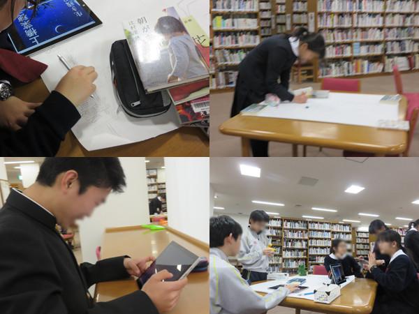 f:id:toshobu:20160216183451j:image