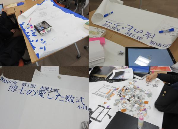 f:id:toshobu:20160324235003j:image