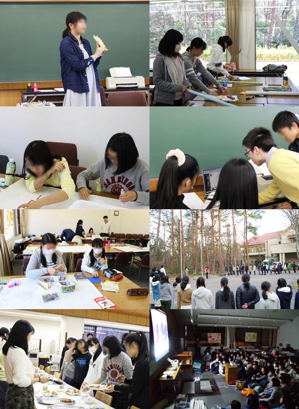 f:id:toshobu:20160327000532j:image