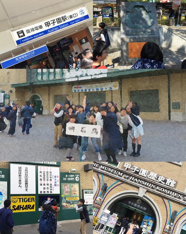 f:id:toshobu:20160328213635j:image