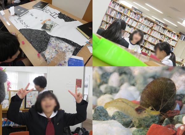 f:id:toshobu:20160414190732j:image