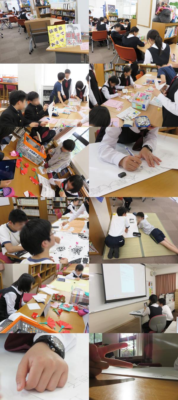 f:id:toshobu:20160426220937j:image