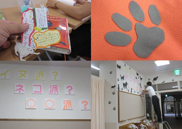 f:id:toshobu:20160720001622j:image
