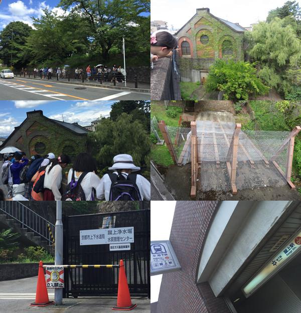 f:id:toshobu:20160823082450j:image
