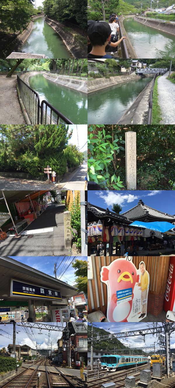 f:id:toshobu:20160823082643j:image