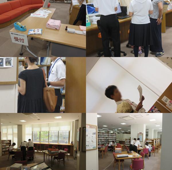f:id:toshobu:20160823160925j:image