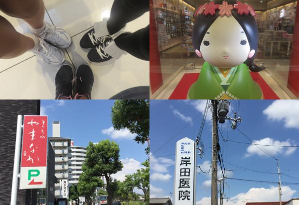 f:id:toshobu:20160827091637j:image