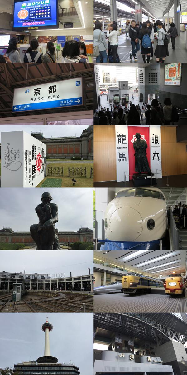 f:id:toshobu:20161021214006j:image