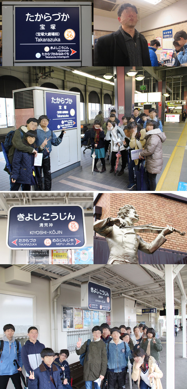f:id:toshobu:20170322103017j:image