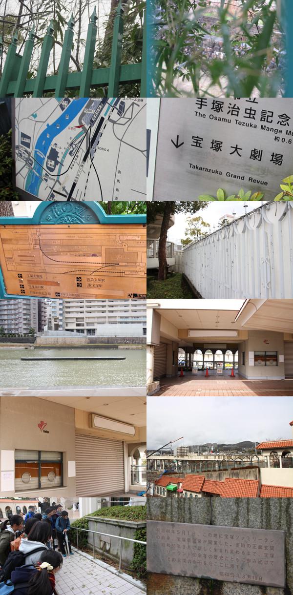 f:id:toshobu:20170322103713j:image