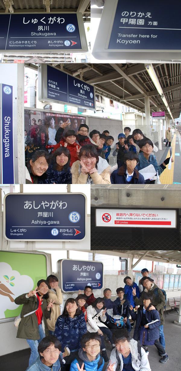 f:id:toshobu:20170402233712j:image