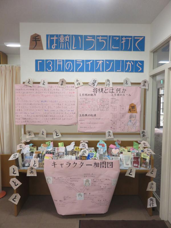 f:id:toshobu:20170413224224j:image