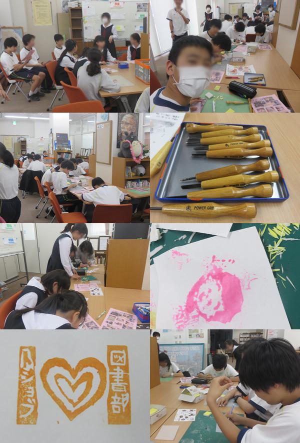 f:id:toshobu:20170421234913j:image