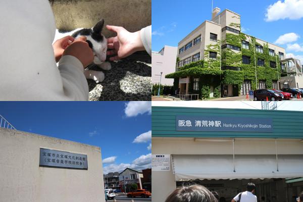 f:id:toshobu:20170529231604j:image