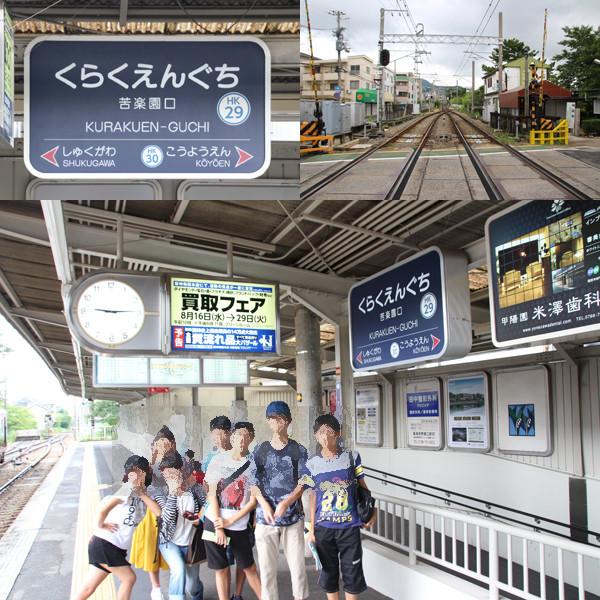 f:id:toshobu:20170818214210j:image