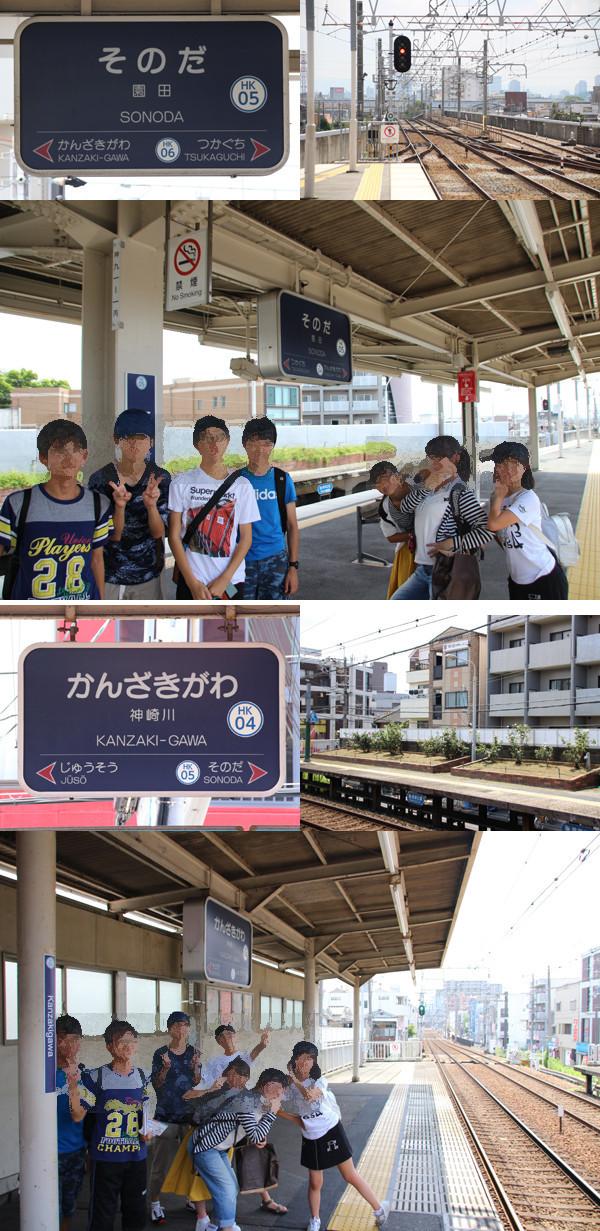 f:id:toshobu:20170818214656j:image