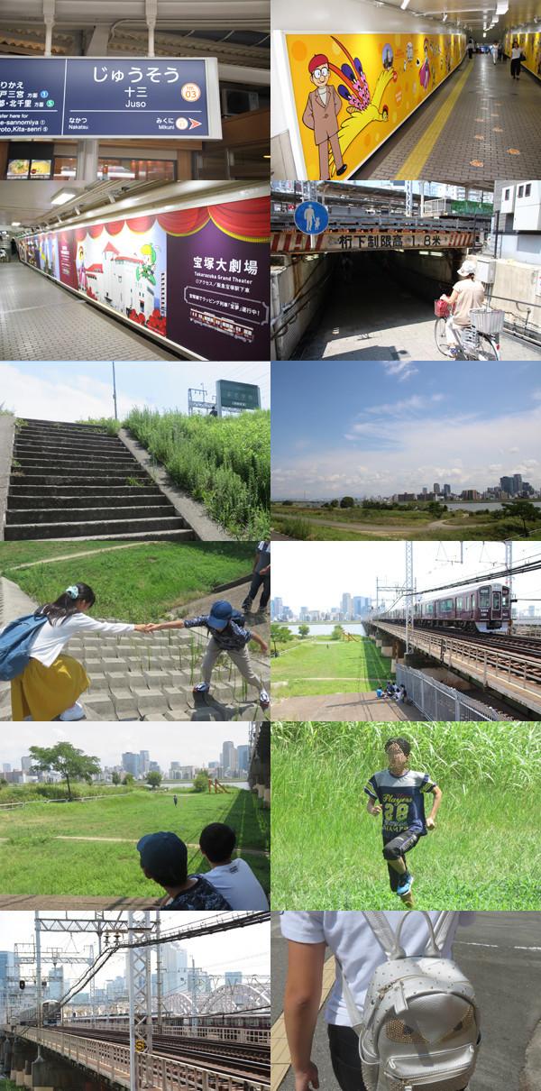 f:id:toshobu:20170818214747j:image