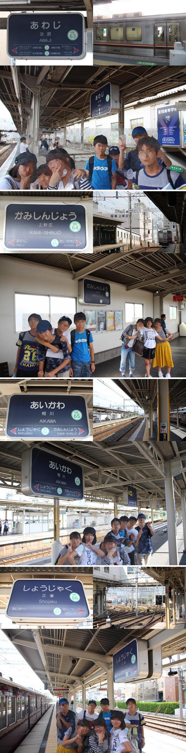 f:id:toshobu:20170818215059j:image