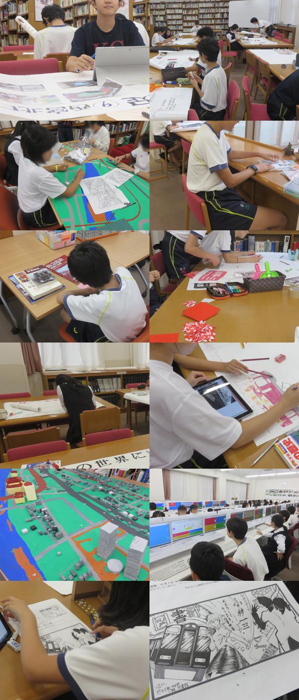 f:id:toshobu:20171003212047j:image
