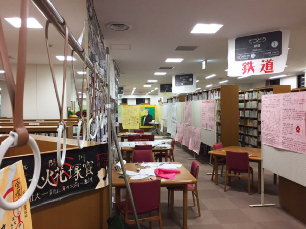 f:id:toshobu:20171102185947j:image