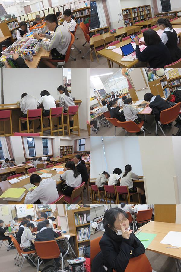 f:id:toshobu:20171110190835j:image