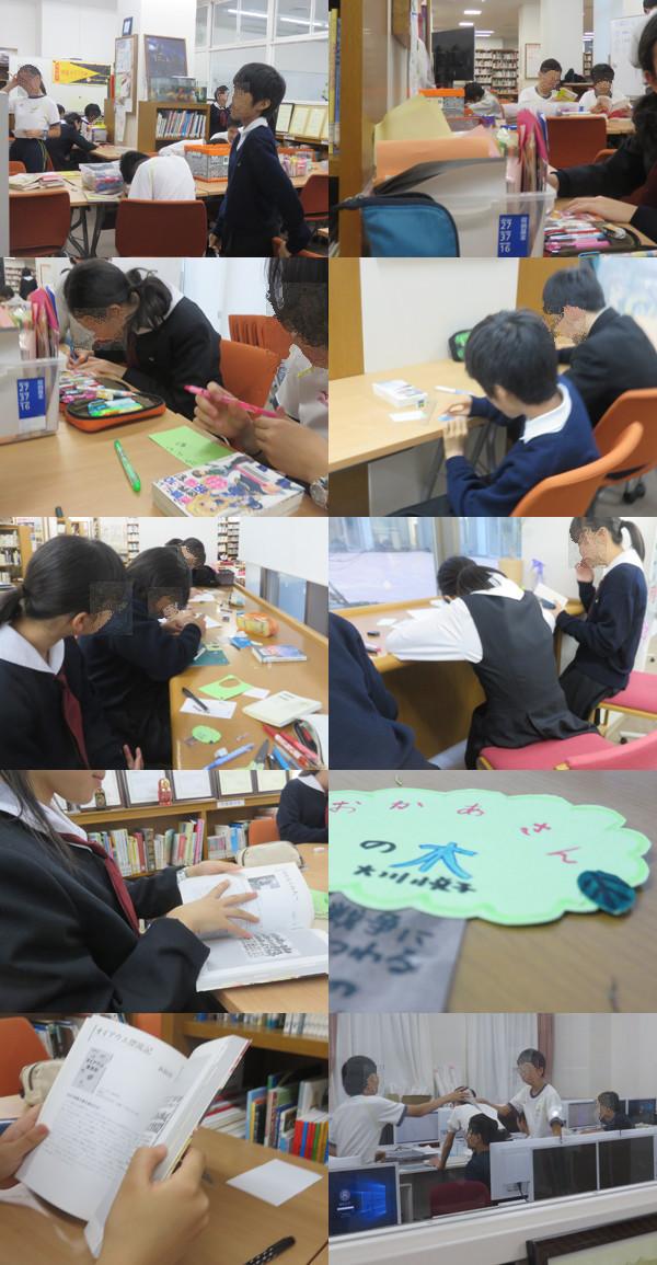 f:id:toshobu:20171113205549j:image