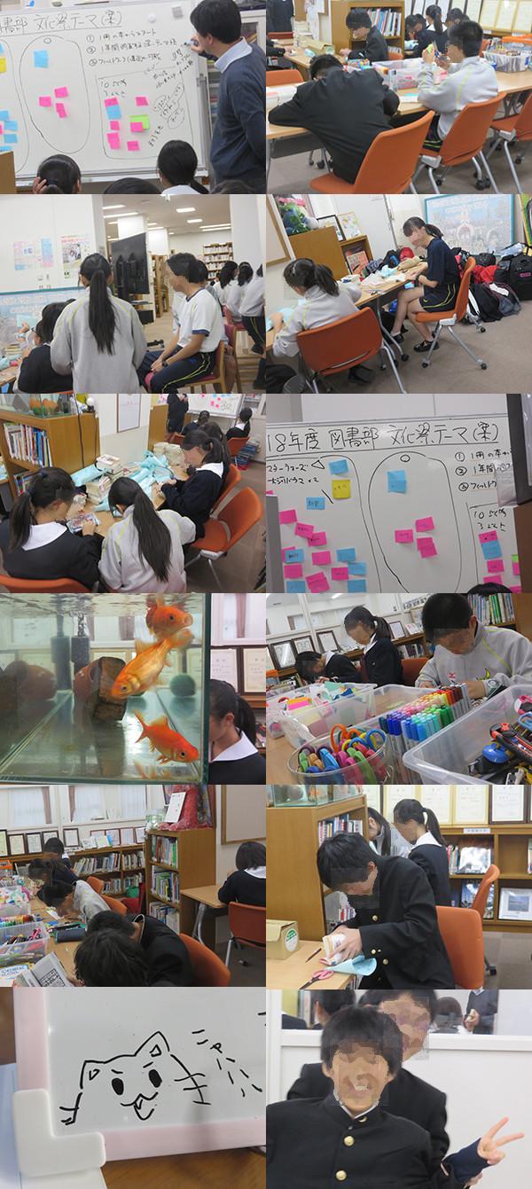 f:id:toshobu:20171120185636j:image