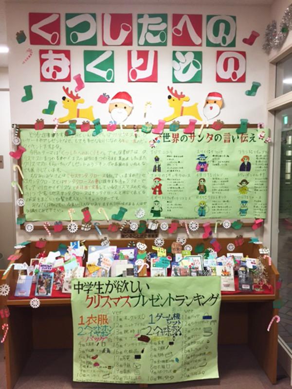 f:id:toshobu:20171130200559j:image