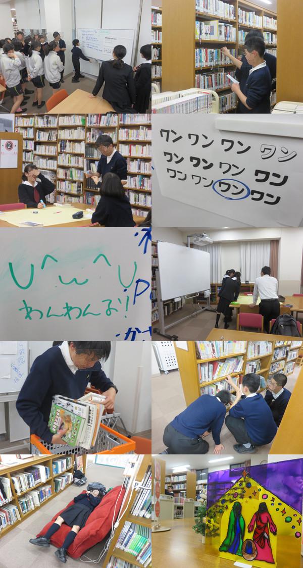 f:id:toshobu:20171217105847j:image