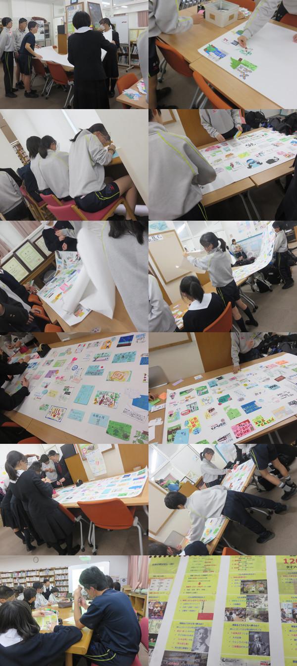 f:id:toshobu:20180118221350j:image