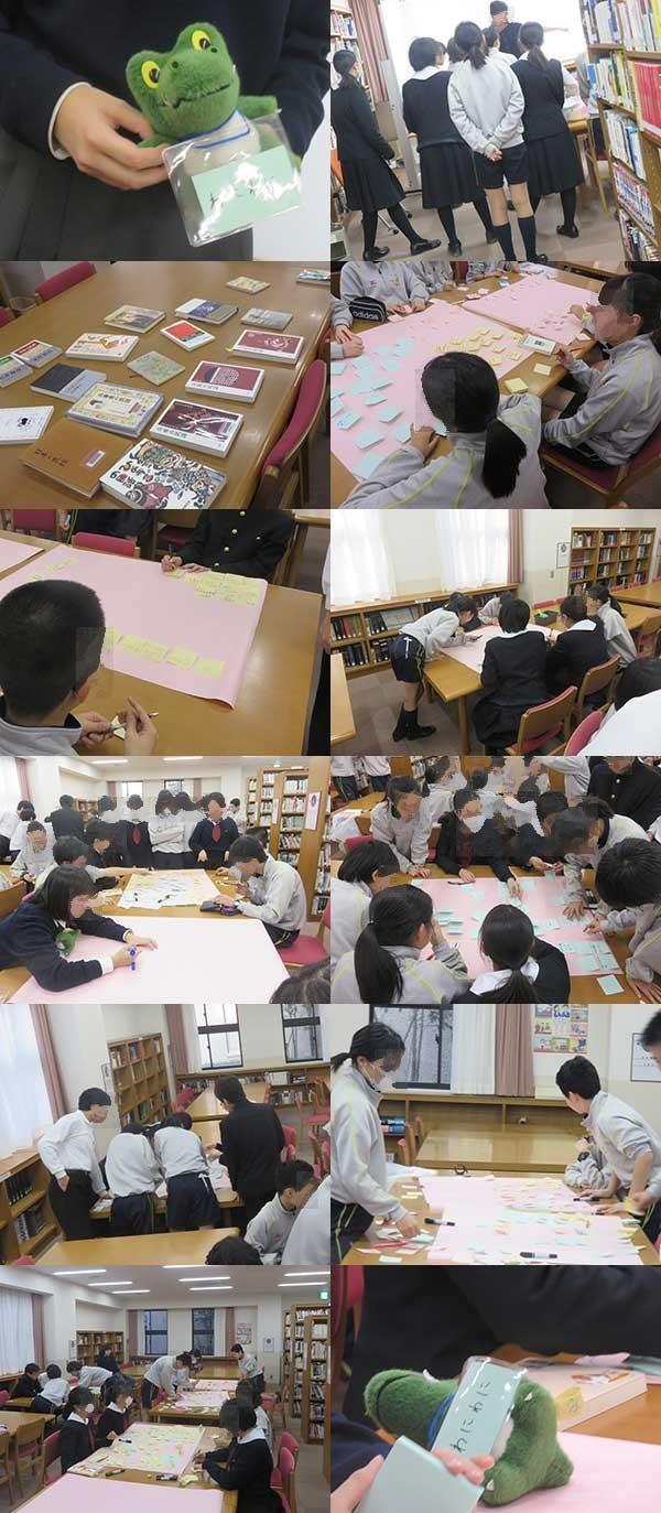 f:id:toshobu:20180120162536j:image
