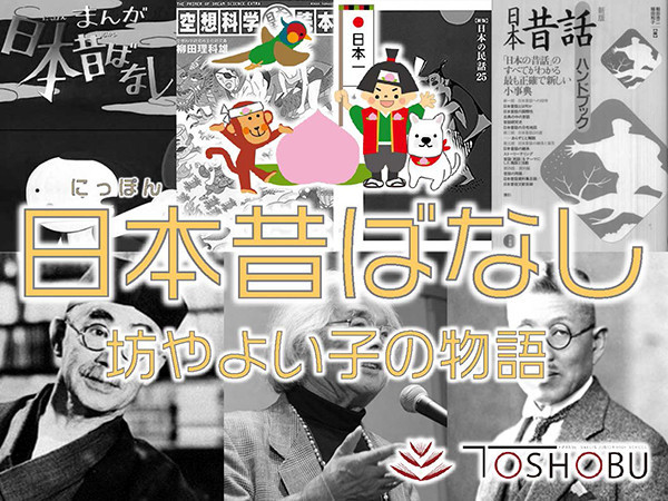 f:id:toshobu:20180129192419j:image