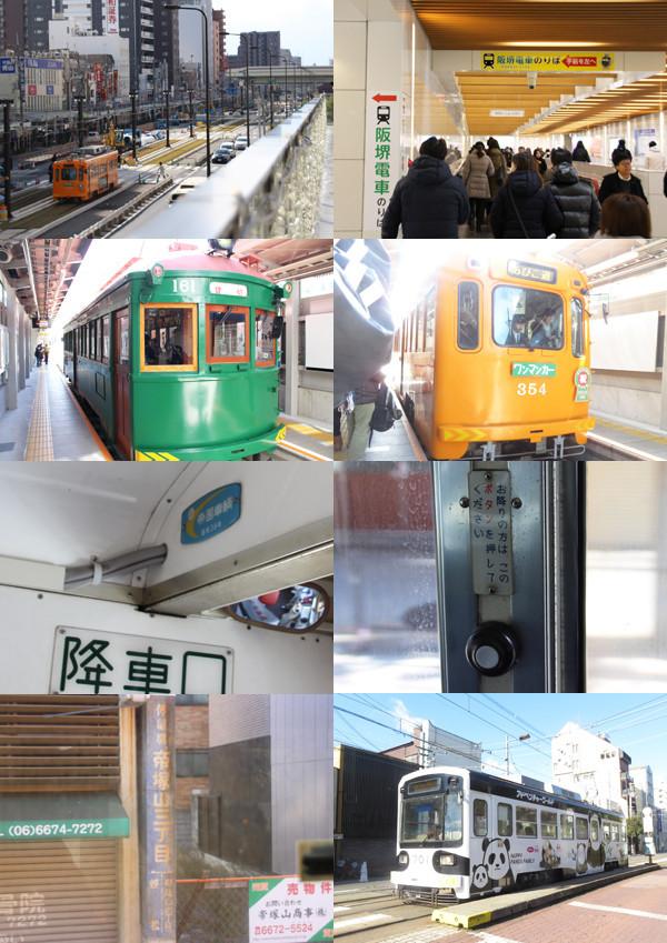 f:id:toshobu:20180204215302j:image