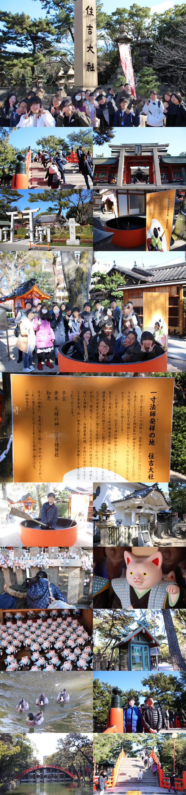 f:id:toshobu:20180204215423j:image