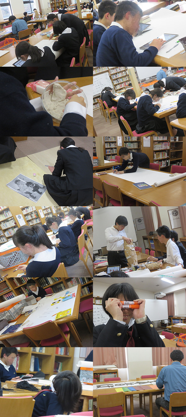 f:id:toshobu:20180217180022j:image