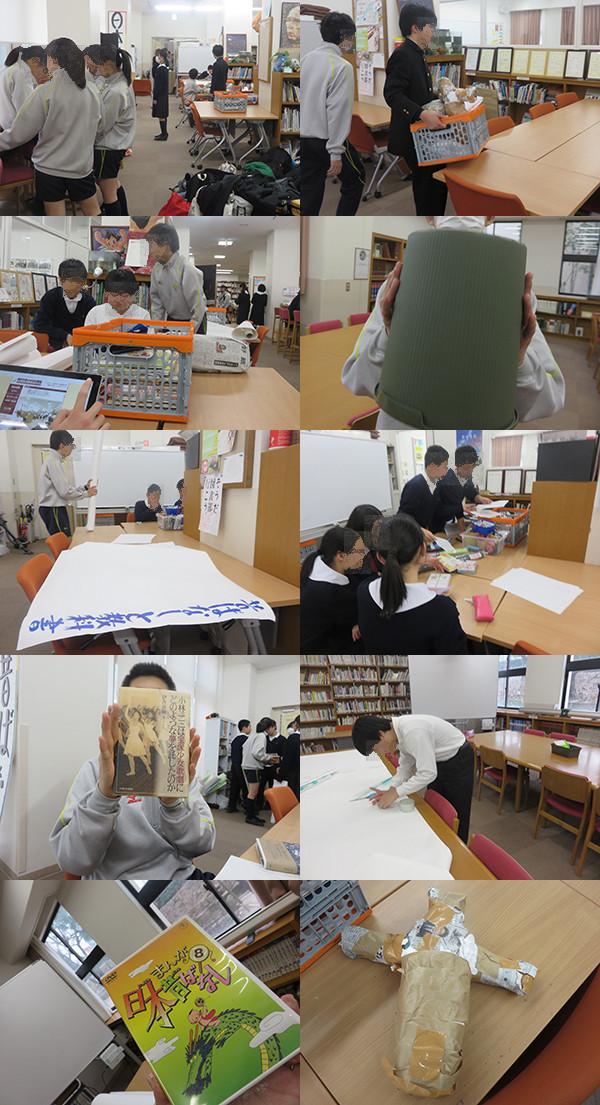 f:id:toshobu:20180219185000j:image